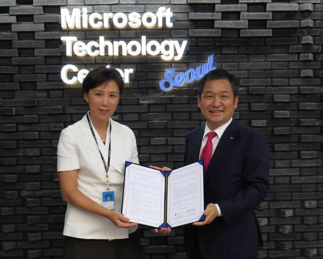 한국MS-NIA, 국내 AI 생태계 발전 위한 대협력 나선다