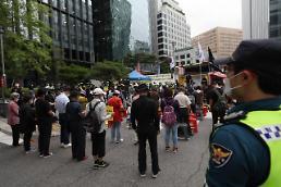 .首尔市全面禁止集会 严防新冠疫情扩散.