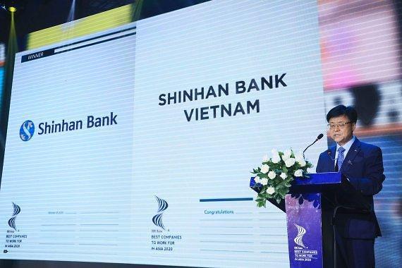 신한베트남은행, 일하기 좋은 기업상 2년 연속 수상