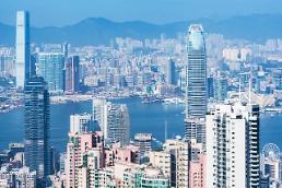 .调查:近五成在港韩企法人隶属集团企业 .