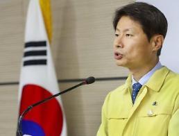 .韩政府警告疫情严峻 呼吁严守个人防护守则.