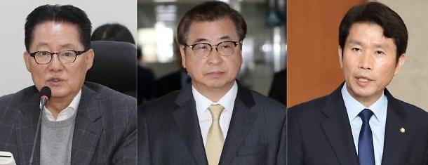 文, 박지원 국정원장 발탁…</br>이인영 통일·서훈 안보실장