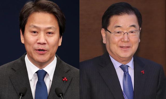 [포토] 대통령 외교안보특보에 임종석·정의용