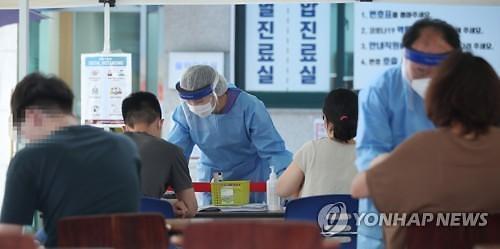 자가격리 기간에 미국 다녀온 20대, 강남구 경찰 고발