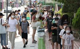 .韩新冠确诊病例连续3日超60例 全罗南道重回社交距离严守期.