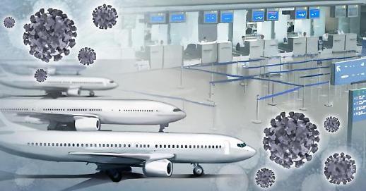 疫情下韩航空公司国际线旅客第二季同比锐减97.8%