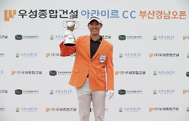 부산 사나이 이지훈, KPGA 개막전 우승...통산 2승 (종합)