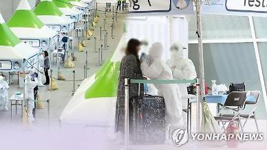 [속보] 대전서 코로나19 확진 70대 여성 숨져