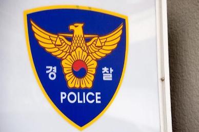 전남지역 현직 경찰관, 20대 여성 골프장 캐디 성추행 의혹