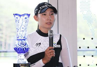 퍼트 두려움 떨친 김민선5, 맥콜·용평리조트 오픈 우승