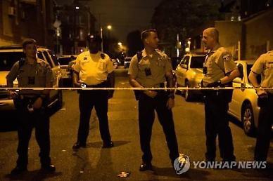 코로나 통제 어기고 문 연 美클럽서 총격...2명 사망·8명 부상