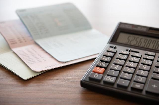 ISA 내년부터 소득 없어도 가입...의무가입기간도 줄어든다