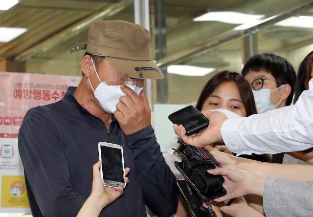 """손정우, 오늘 미국 송환 여부 결정…""""한국서 처벌된다면 어떤 중형이라도"""""""
