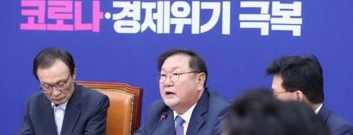 김태년 다주택자·법인</br>종부세 강화할 것