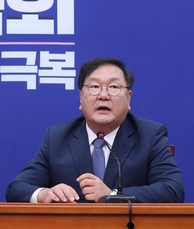 """김태년 """"다주택자·법인 종부세 강화할 것"""""""