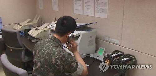 김정은 대남 군사행동 보류에도 군 통신선 차단 한 달째