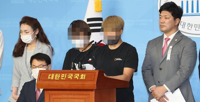 [포토] 고 최숙현 선수 사망사건 추가 피해자 기자회견