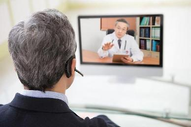 Telemedicine available for Koreans staying abroad in third quarter