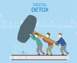.新冠疫情下韩民众上网时间变长 专家称需警惕网络成瘾.