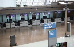 .5月访韩外国游客因疫情同比骤减99.5%.