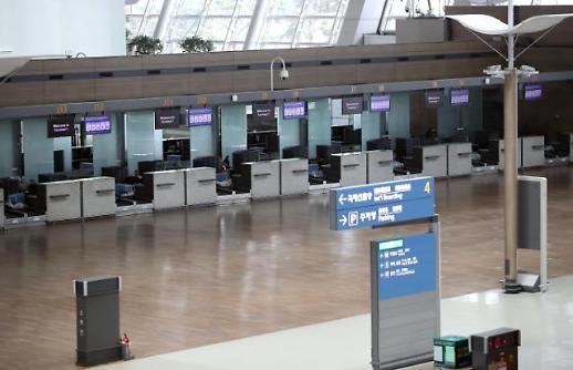 5月访韩外国游客因疫情同比骤减99.5%