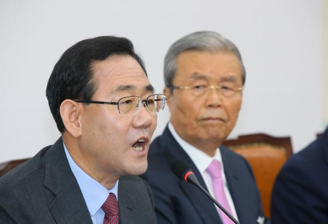 """주호영 민주당, 일하는 국회법 추진...독재 고속도로"""""""