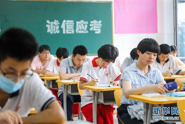 중국판 수능 가오카오 시작…코로나·홍수에 어수선