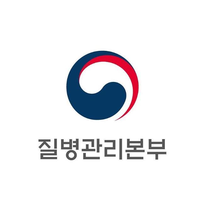 [NNA] 한국, 지난해 에이즈 신규 감염자 1222명... 역대 최다 경신