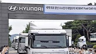 Hàn quốc và Huyndai xuất khẩu lô xe tải chạy nhiên liệu hydro đầu tiên