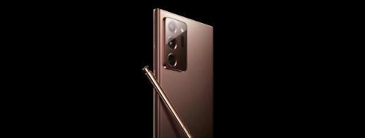 三星Galaxy Note 20系列售价曝光