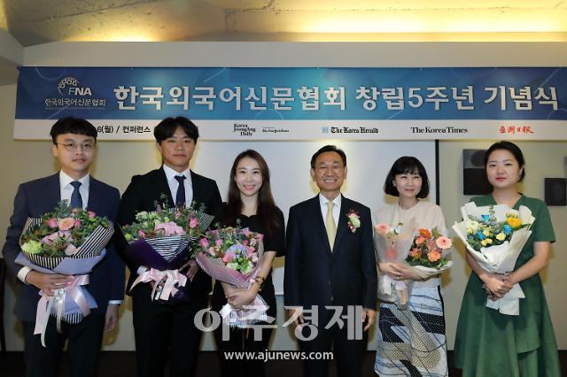 아주일보 이검 기자, 한국외국어신문협회장상 수상