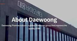 .Daewoong to stage clinical trials of COVID-19 treatment using stem cells .