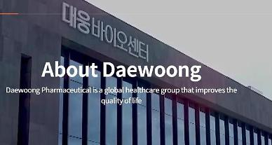 Daewoong to stage clinical trials of COVID-19 treatment using stem cells
