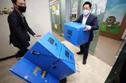 .韩国警方提请批捕5名新天地教高管.