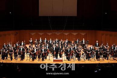 서울시향, '무대 위 거리두기' 맞춰 선택한 곡은?