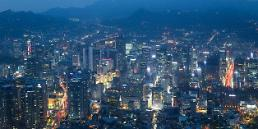 .韩国首都圈3-4月迁入人口同比翻番.
