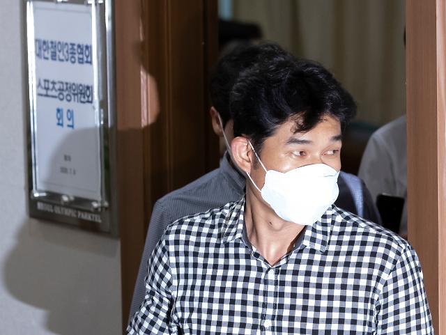 [포토] 스포츠공정위 나서는 김규봉 감독