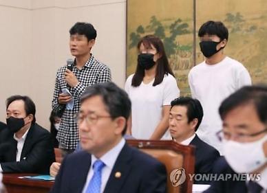 트라이애슬론 협회, 장윤정.김규봉 감독에 중징계 내린 이유는?
