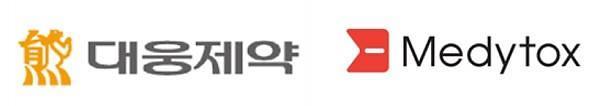 """美 ITC """"대웅제약이 메디톡스 영업비밀 침해…'나보타' 10년간 수입금지""""(종합)"""