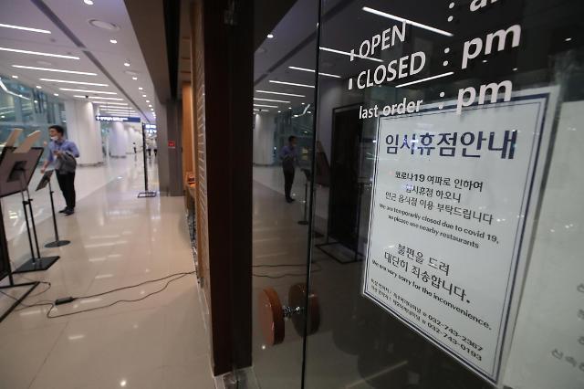 新冠疫情致韩国机场餐饮店经营惨淡