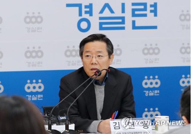 """[인터뷰] 김헌동 """"세금올리면 다주택자 집 내놓을 것이란 건 착각"""""""
