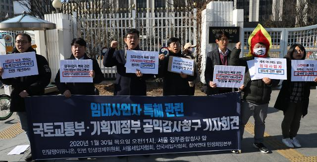당·정·청, 부동산 추가 대책 놓고 사사건건 엇박자