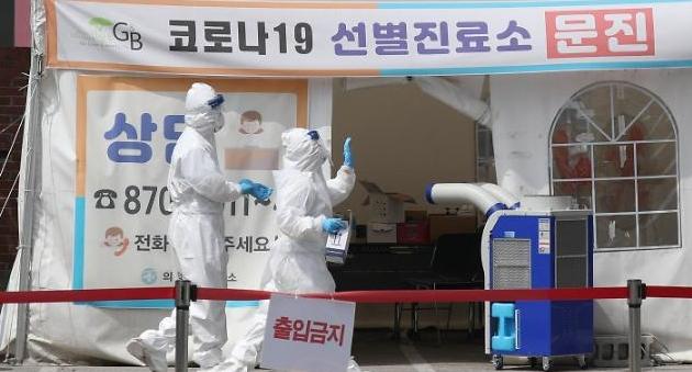 韩国新增44例新冠确诊病例