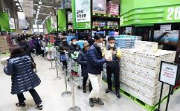 .疫情下仓储式超市在韩高速成长:物美价廉是王道 .