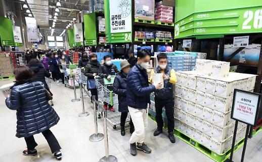疫情下仓储式超市在韩高速成长:物美价廉是王道