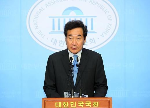 李洛渊宣布参选执政党代表