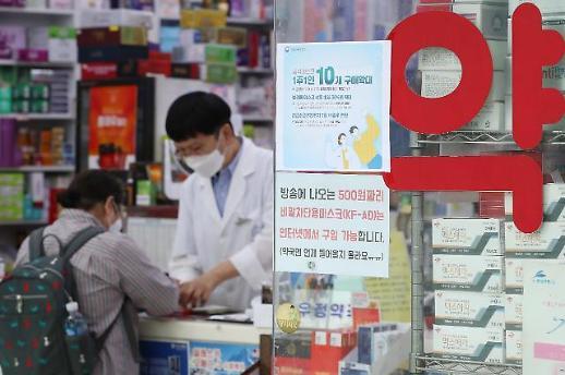 韩12日起废除供应口罩限购制度