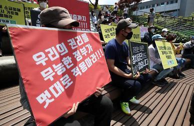 김현미 장관 거짓말→문재인 지지철회…실검으로 부동산 대책 불만 표출