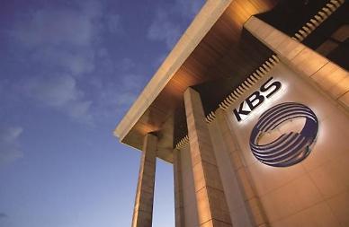 KBS, 제48회 국제에미상 준결선 온라인심사 주관