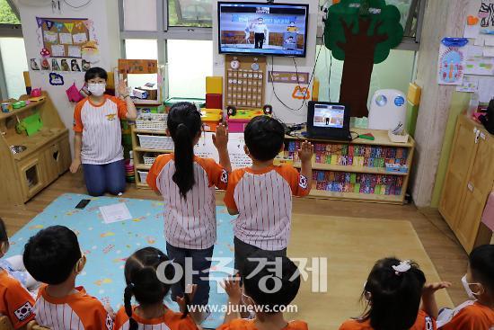 의왕소방, 한국119소년단 온라인 발대식 개최